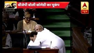 ABP News LIVE:  PM मोदी से गले मिले राहुल गांधी, अविश्वास प्रस्ताव पर चर्चा जारी