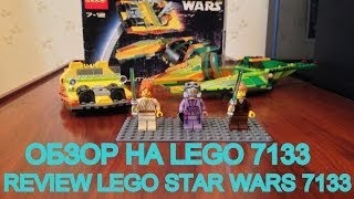 Lego Star Wars 7133 Bounty Hunter Pursuit Review
