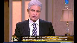 برنامج العاشرة مساء|محمد أحد الناجين من أتوبيس الموت للإبراشى مين حيجيب حق أخوات اللى ماتوا محروقين