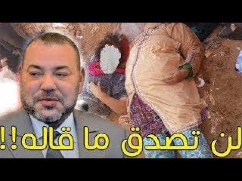 مؤثر شاهد ما قاله الملك محمد السادس بعد فاجعة الصويرة | لن تتوقع ما قاله !! #1