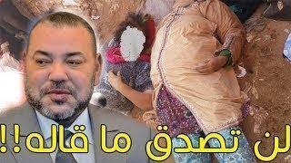 مؤثر شاهد ما قاله الملك محمد السادس بعد فاجعة الصويرة   لن تتوقع ما قاله !! 1.68 MB