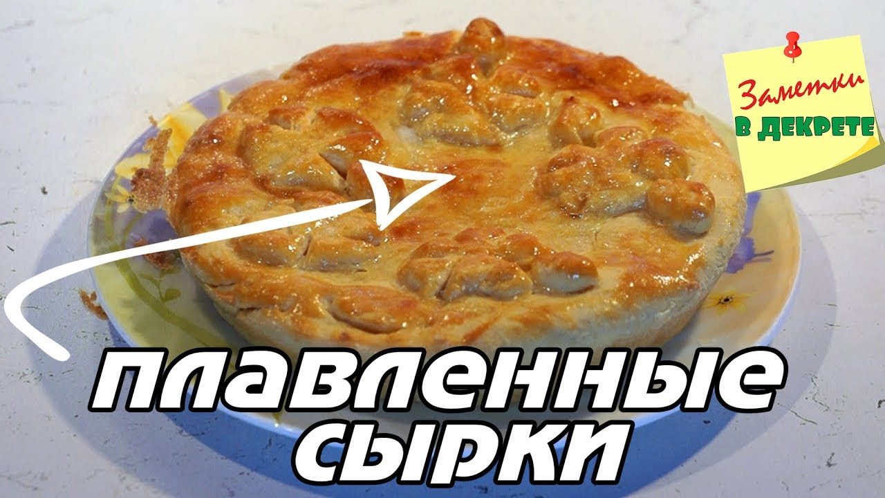 Пирог из пеляди рецепты