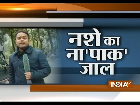 India TV Exclusive: Ground Zero report on Drugs from Chakri Post INDO-PAK Border