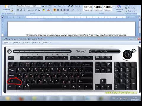 MS Word Урок01. Начало работы.