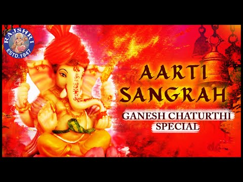 Marathi Aarti Sangrah | Collection Of Popular Aartis In Marathi | Devotional Aartis