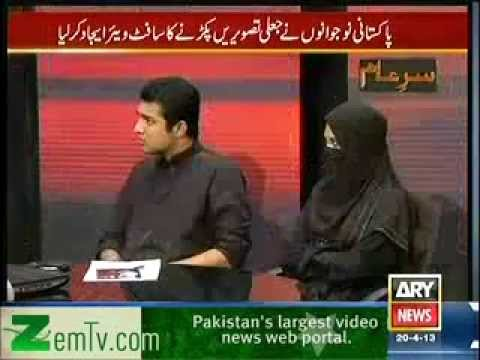 Veena Malik Scandal Conspiracy Revealed. Fhm  Full Video video