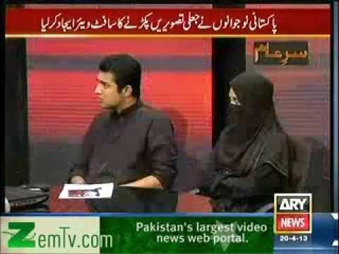 Veena Malik Scandal Conspiracy Revealed. Fhm  Full Video video