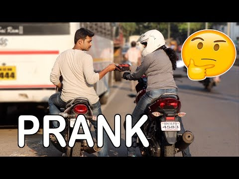 April Fool Funny Prank - From Girl Biker.
