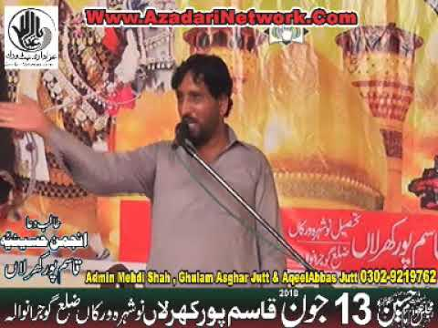Zakir Afzal Hussain 13 June 2018 Qasimpur Kharalan Noshera Virkan Gujranwala