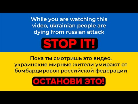 INGRET - Save My Planet [Eurovision Ukraine 2018]
