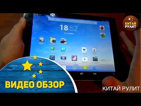 bb-mobile Techno 9.7. Видео обзор. Почти Ipad Air