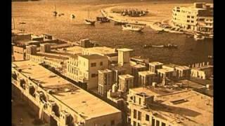 Dubai in 1962