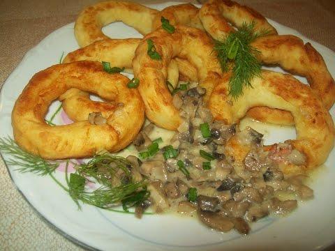 Крученики  картофельные