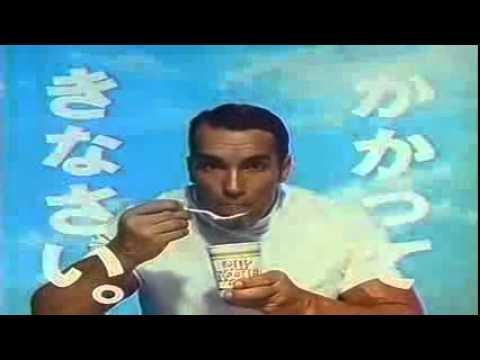 Arnold Schwarzenegger 1989 - 91 Nissin Cup Noodle Commercials