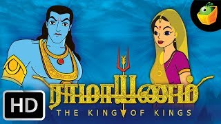 Ramayanam Full Movie In Tamil (HD) - Compilation of Cartoon/Animated Devotional Stories For Kids
