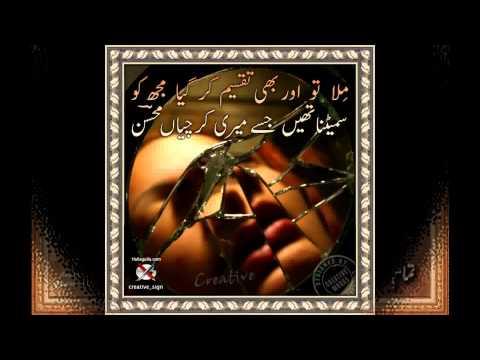 Ahmed Mughal sad song.mpg