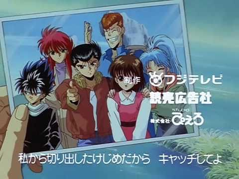 Yu Yu Hakusho Ending 2 video