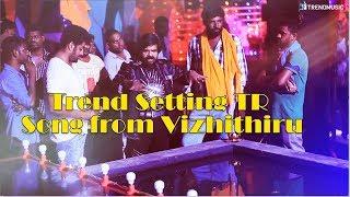 Trend Setting TR Song's Teaser |  Vizhithiru