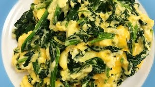 Easy Breakfast Recipe : Spinach, Eggs and Cheese