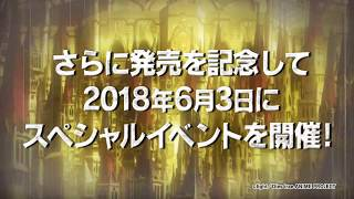 Dies Irae: To the Ring Reincarnation video 5