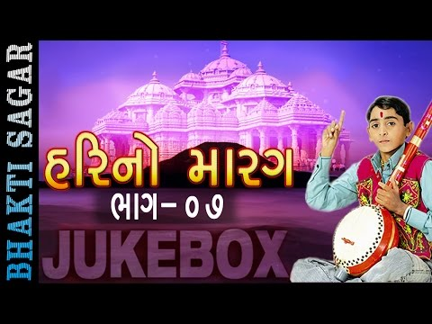 Hari No Marag Part 7 | Sona Ne Lage Kyathi Kaat | Hari Bharwad | Super Hit Gujarati Bhajan | Jukebox