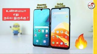 Redmi Note 7 Pro vs Samsung Galaxy A50 (30days test)- சரியான போட்டி - ஆனால் ?