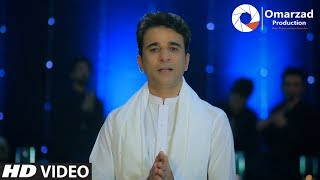 Dawood Yaqobi - Qawali OFFICIAL VIDEO HD