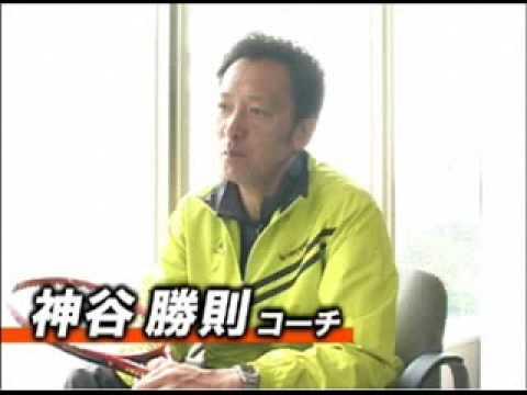 神谷勝則がわずか30分でテニスが上達するトレーニング法を公開!