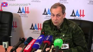 Министерство Обороны ДНР: задержаны ДРГ