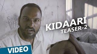 Kidaari Official Teaser 02