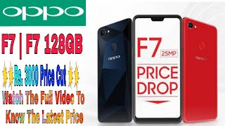Oppo F7 Price Cut India    Rs 3000 Price Drop Of Oppo F7    Oppo F7 Latest Price  Dhamaka Price Drop