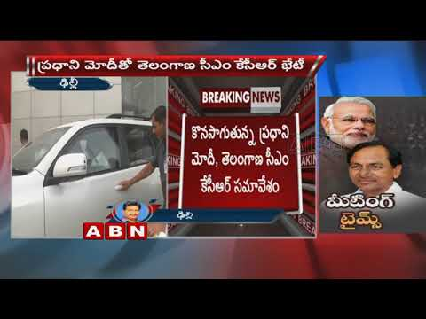 CM KCR Meeting With PM Modi ends  | Updates