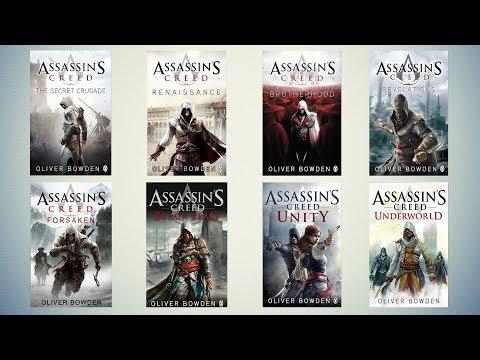 Assassin's Creed - Почему стоит прочитать книги по серии AC? (Мое мнение)