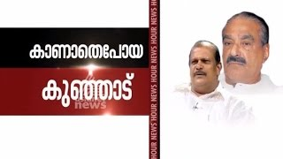 P C George fletter to CM flaying Mani:  Asianet News Hour 8th April 2015