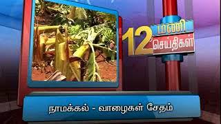 13TH MAY 12PM MANI NEWS