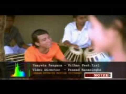 Yayata Payana - Prihan Feat Iraj video