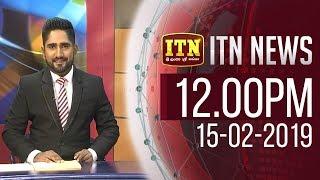ITN News 2019-02-15 | 12.00 PM