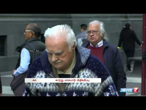 Chile declares environmental emergency over air pollution in Santiago | World | News7 Tamil |