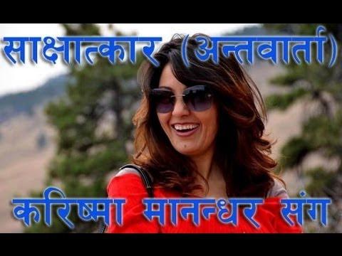 Karishma Manandhar interview