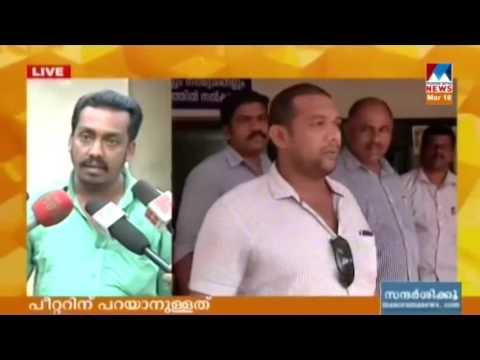 Kalabhavan Mani's Viscera Report  | Driver Peter's Reaction | Breaking News | Manorama Online