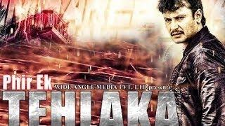 Phir Ek Tahalka - Full Length Action Hindi Movie