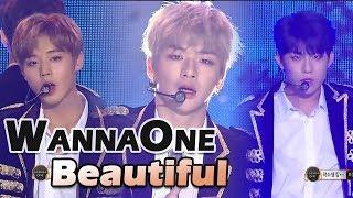 Wanna One - Beautiful, 워너원 - Beautiful @2017 MBC Music Festival