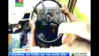Road Accident, Bangla Vision NiSCha 21 10 2014