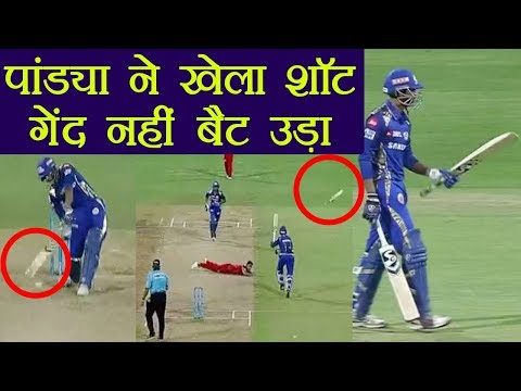 IPL 2018: Hardik Pandya's Bat Flies While Batting Against RCB | वनइंडिया हिंदी