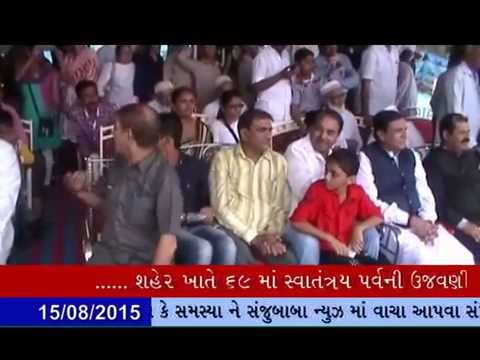 15-08-2015,SANJUBABA NEWS,IVN MEDIA,NEWS