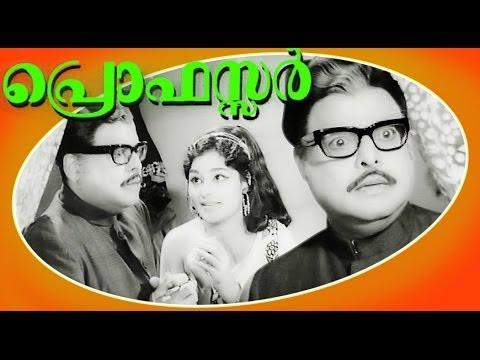Professor | Malayalam Black and White Full Movie | Gemini Ganeshan...