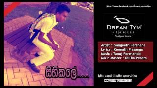 Sihikale - Sangeeth Harshana -  Idhu varai illadha unarvidhu - Sinhala Cover Version