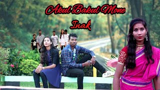akul bakul mone inak full video // new santali video song 2019//rajesh besra and tina hembrom.