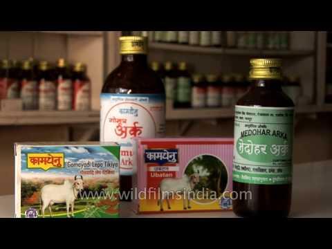 Go-vigyan Anusandhan Kendra and its medicine