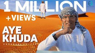 download lagu Aye Khuda -   - By Emmanuel Gollar gratis